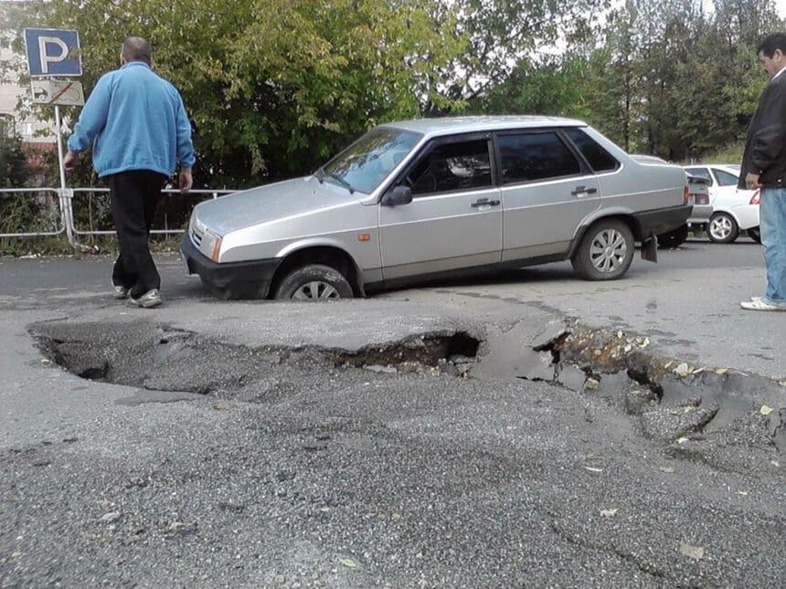 Порядок действий для получения выплат за ДТП в результате плохого дорожного покрытия