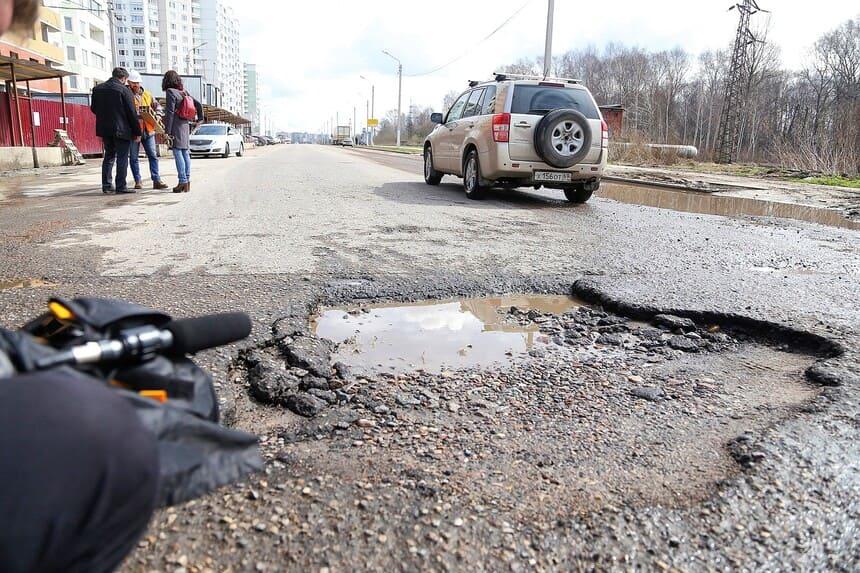 Регламентирование состояния дорог