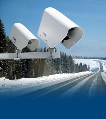 Система метеорологического и экологического мониторинга