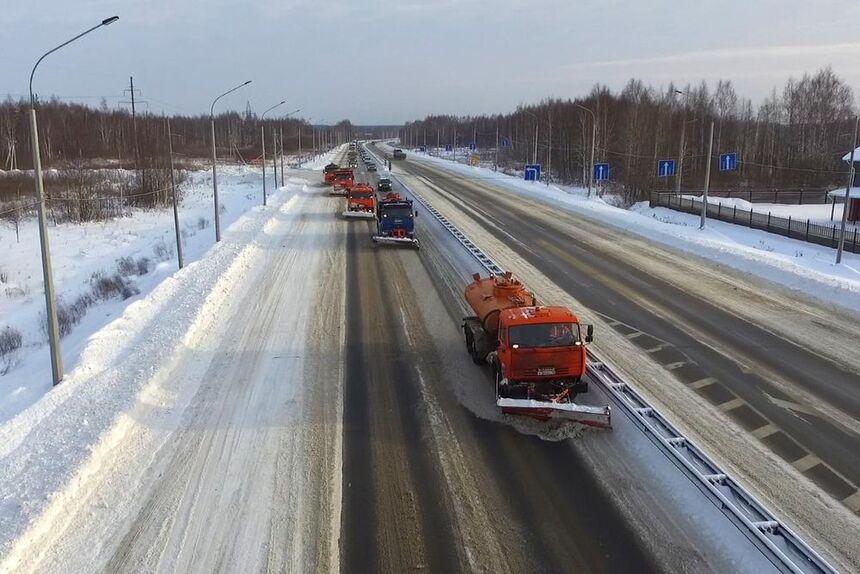 Виды объектов дорожного хозяйства