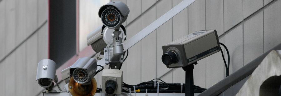 Системы комплексного наблюдения, формирующие безопасную городскую среду