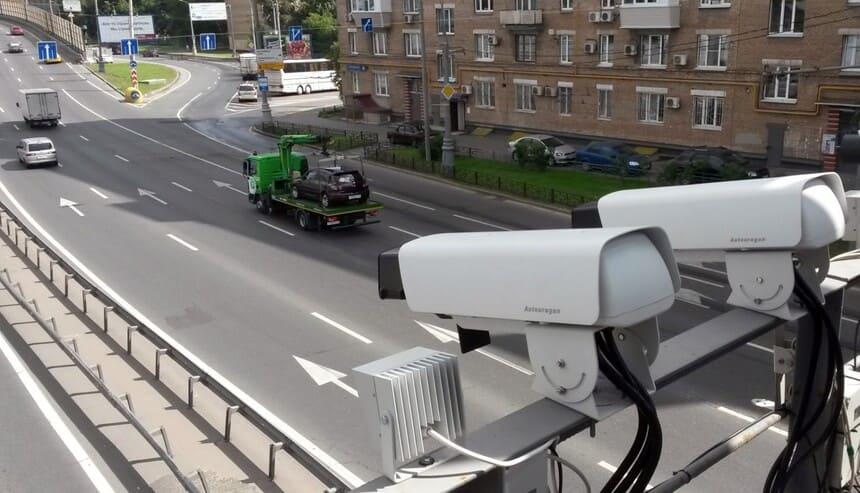 Общая характеристика автоматизированных дорожных систем