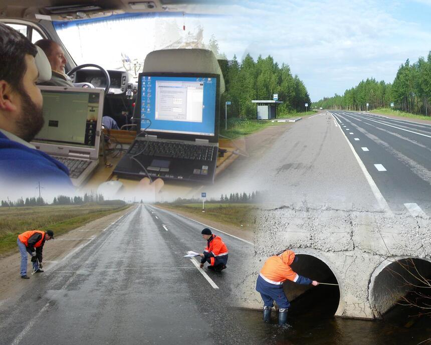 Система управления состоянием дорог