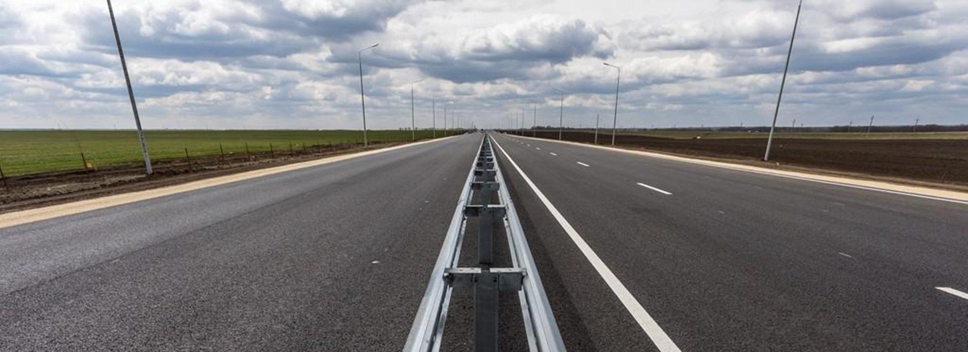 Управление состоянием дорог: общие требования и основные принципы