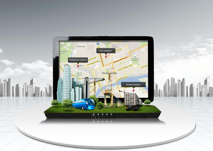 4 мифа о системе контроля расхода топлива и мониторинга транспорта