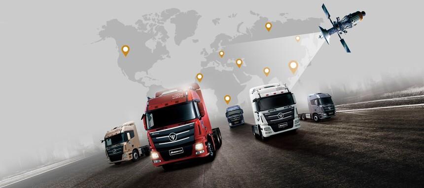 Системы мониторинга и контроля транспорта