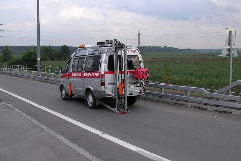 Ответственные за контроль состояния автомобильных дорог