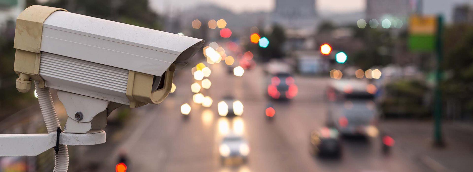 Система видеонаблюдения «Безопасный город» и ее составляющие